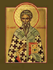 St. Andrew of Crete